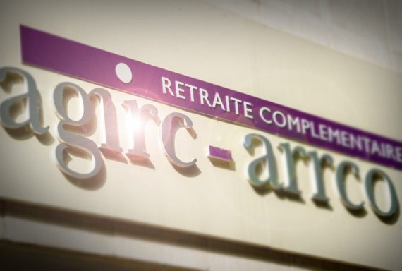 A logo of the Agirc-Arrco, a French organization that manages supplementary pensions of the private sector's employees is pictured on May 29, 2015 in Lille, northern France. AFP PHOTO PHILIPPE HUGUEN